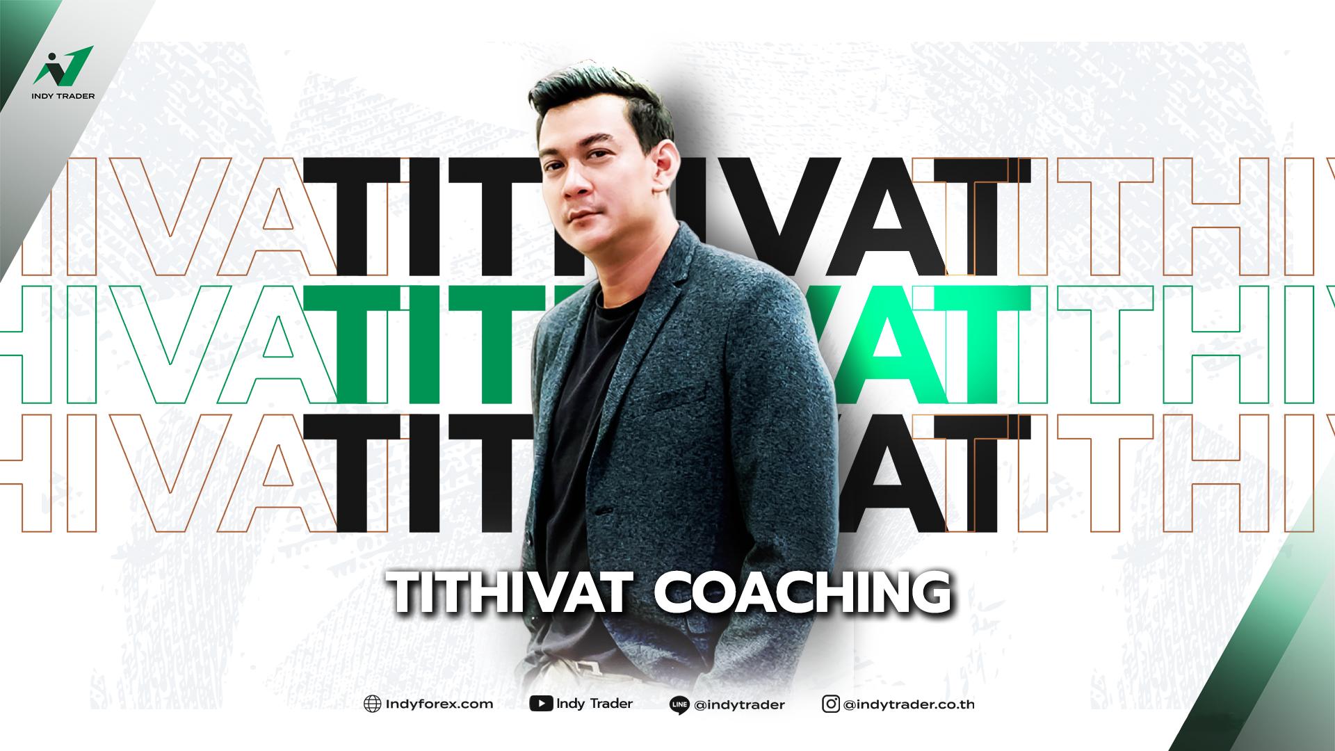 Tithivat-Coaching