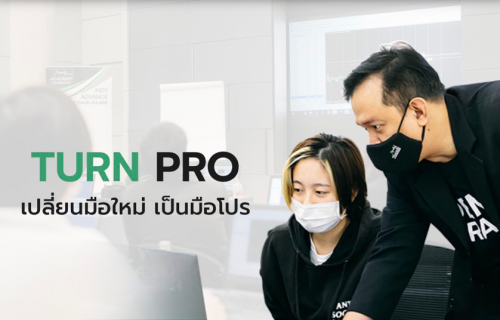Course-Forex-Turn-Pro