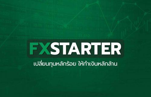 FX_02